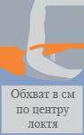 EL-05 Эластичный локтевой бандаж, бежевый, XL (EL-05/XL)